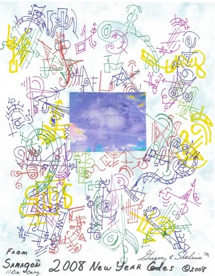 Saragon's 2008 Soul Codes
